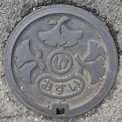 東京都稲城市