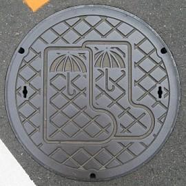 東京都多摩市