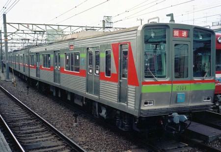 住宅・都市整備公団2000形電車