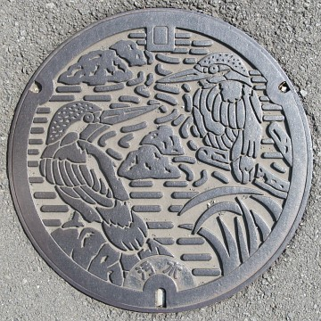 東京都日野市