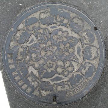 長野県長野市