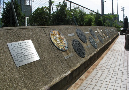 名古屋市下水道科学館