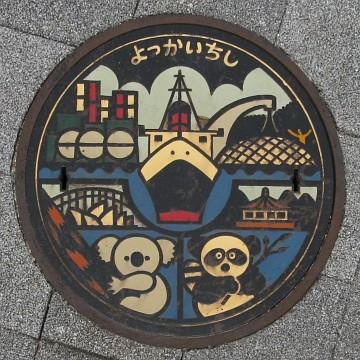 三重県四日市市