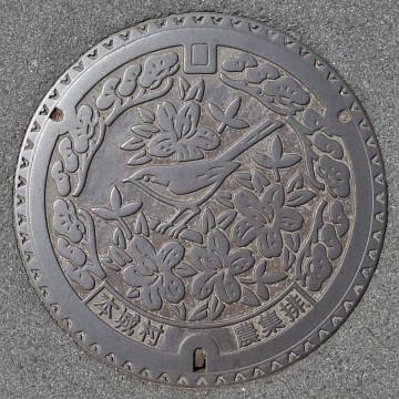 長野県東筑摩郡本城村
