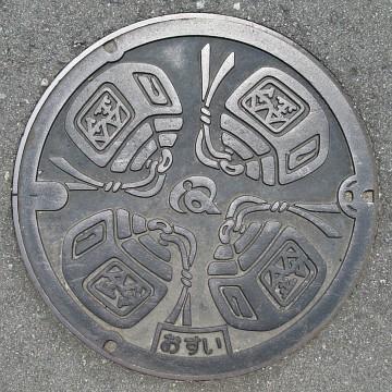 三重県松阪市