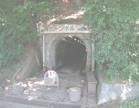 ぐりぐり写真:横田トンネル