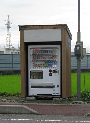 雪国仕様の自動販売機