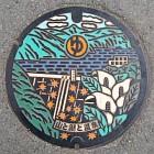 新潟県湯之谷村