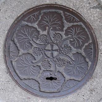 秋田県秋田市