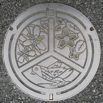福島県郡山市
