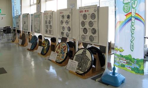 北海道北見市「下水道の日」鉄蓋展示