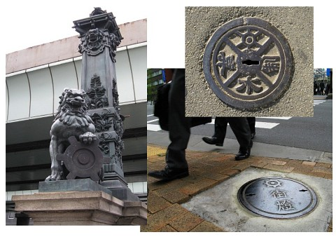 日本橋架橋100周年・日本橋と東京市章