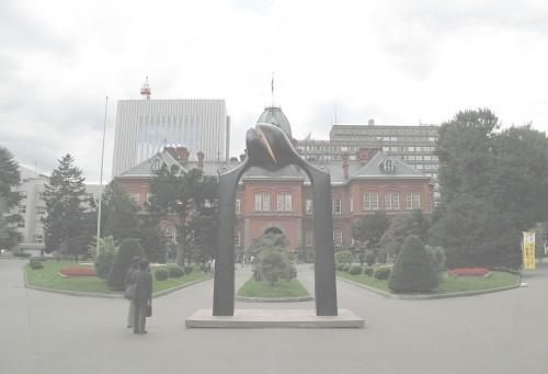 ぐりぐり写真:赤れんが庁舎
