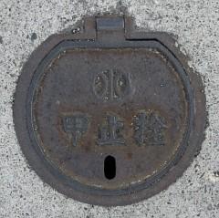 埼玉県吉川市