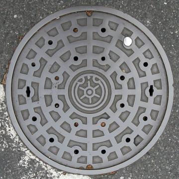 東京都下水道局