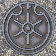 東京都下水道局紋章