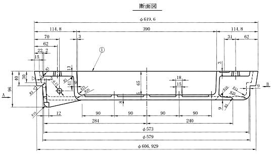 人孔鉄蓋(内径60cm都型・レンガ用化粧蓋)
