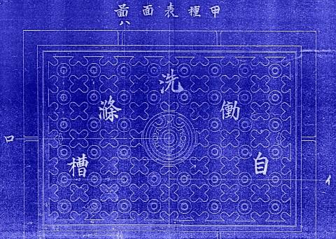東京市下水道詳細圖(東京市下水改良事務所)