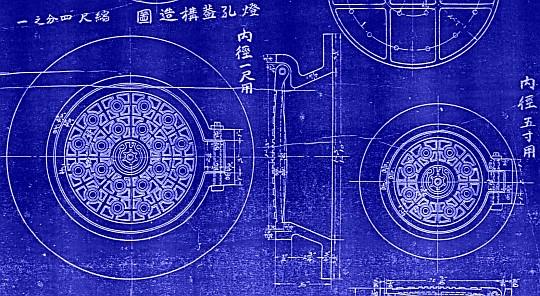 東京市下水道詳細圖