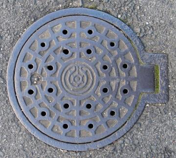東京府東京市 燈孔