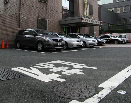 警視庁駒込警察署