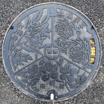 中新川広域下水道