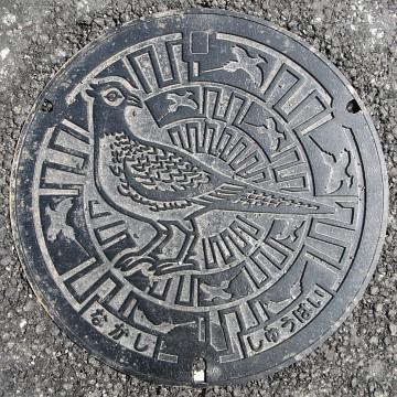 茨城県那珂市