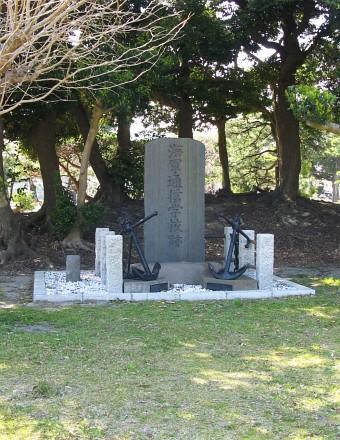 海軍通信学校跡の碑