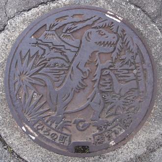 駅からマンホール » ヒロノリュウ ~ 福島県広野町