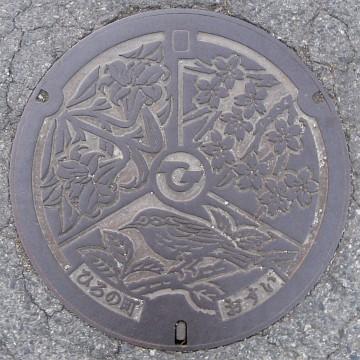 福島県双葉郡広野町