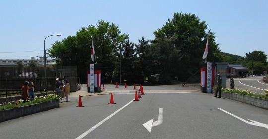 陸上自衛隊武山駐屯地南門