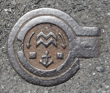 大日本帝國海軍