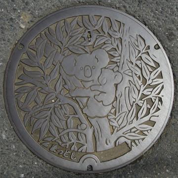 千葉県松戸市