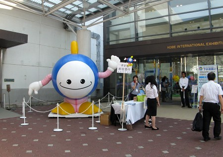 下水道展'12 神戸