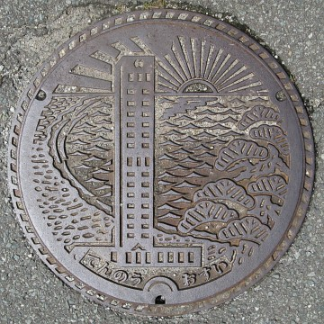 秋田県南秋田郡天王町