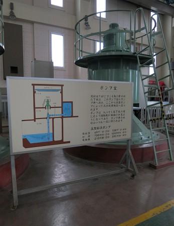 元荒川水循環センター