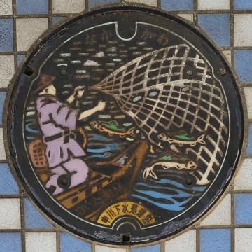 中川流域下水道