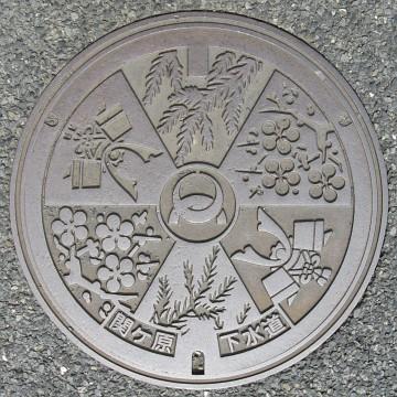 岐阜県不破郡関ケ原町