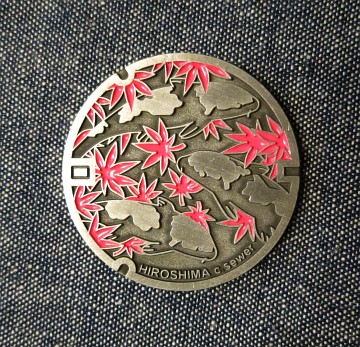 日本全国!マンホールの蓋コレクション Vol.1 - 広島市