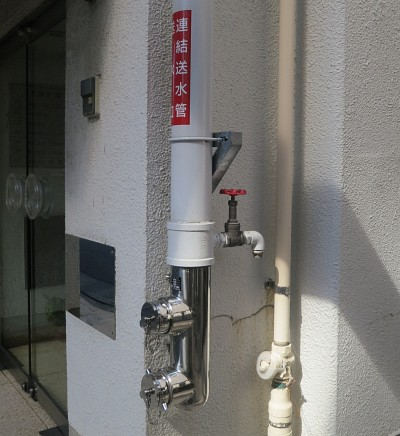 潜望鏡型送水口?