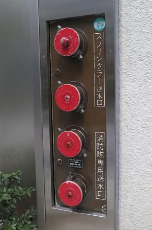 アイ・アンド・イー日本橋ビル