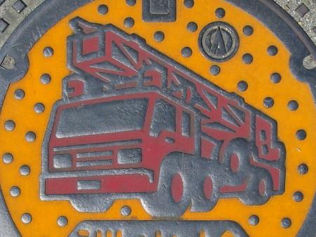 消防車特集