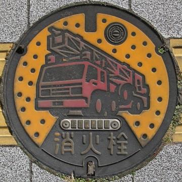 埼玉県八潮市