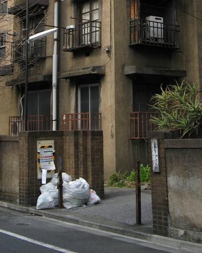 同潤会上野下アパート