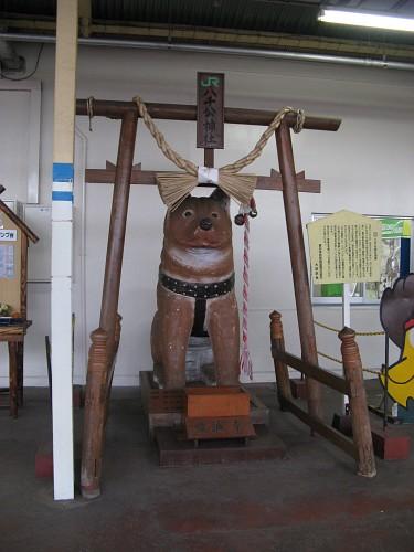 ハチ公神社