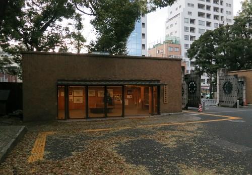 東京大学大学院農学生命科学研究科 農学資料館