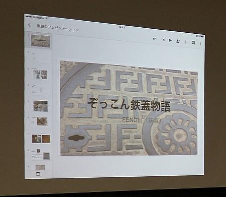 藤枝鉄蓋探検隊の路地裏座談会