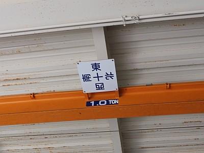 藤枝市水道庁舎