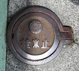 静岡県藤枝市