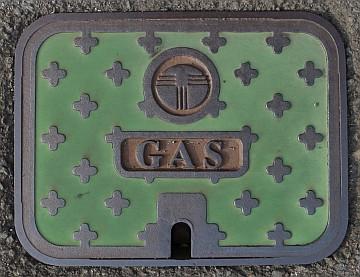 東海ガス株式会社